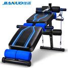 健身器材家用收腹機多功能健身椅腹肌板啞鈴凳