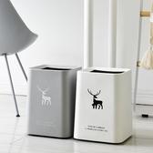 北歐方形垃圾桶家用創意無蓋廚房客廳簡約現代日式雙層大辦公室用