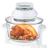 家用空氣炸鍋自動無油智慧電炸鍋薯條機大容量可視燒烤光波爐 快速出貨