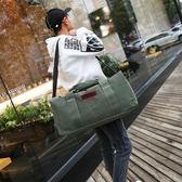 旅行袋 大容量帆布旅行包手提行李包袋長途單肩搬家旅行袋大包男托運包女【韓國時尚週】
