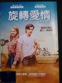 挖寶二手片-K07-081-正版DVD*電影【旋轉愛情】-澤維爾塞繆爾*摩根格莉芬