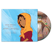 米芽米咕人 全球限量電影原聲帶CD  ( Mia and the Migou OST )
