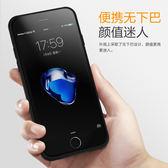 MALELEO蘋果6背夾充電寶超薄iPhone6s專用8電池plus便攜7P手機殼  可然精品鞋櫃