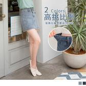 《CA1674-》高含棉裝飾拉鍊排釦雙腰頭牛仔短裙(褲型內裡) OB嚴選