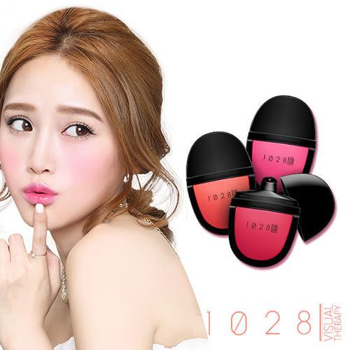 1028 超誘人唇頰露 8.5g【BG Shop】~ 3色供選 ~