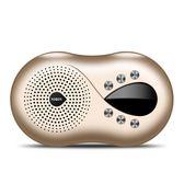 力勤V8無線藍牙音箱手機電腦通用迷你可愛七彩燈小音響重低音炮【麥田家居】