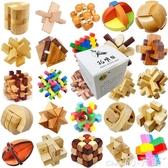 孔明鎖6個成人兒童木制益智解鎖智力休閒玩具拆裝孔明鎖魯班鎖 小天使