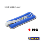 ALEX 科技型加重器C-4002/城市綠洲(2KG.有氧運動.腕力.重量訓練.加強器)
