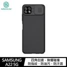 【愛瘋潮】NILLKIN SAMSUNG Galaxy A22 5G 黑鏡保護殼 手機殼 背蓋式 硬殼 防摔殼 防撞殼