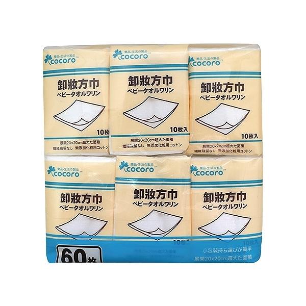 卸妝方巾隨身包(10枚x6包入) 絲紋款【小三美日】
