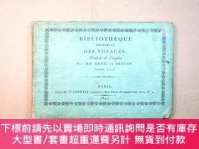 二手書博民逛書店1817年《馬嘎爾尼使華行程圖》法文版(Bibliothèque罕見portative des voyages)[