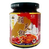 大醬軍 朝天椒 240g【康鄰超市】
