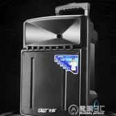 先科廣場舞音響音箱戶外帶無線話筒K歌家用拉桿行動便攜式藍芽WD 電購3C