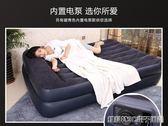INTEX充氣床墊單人雙人加厚充氣床氣墊床雙人雙層加大充氣墊igo 全館免運