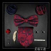 男士正裝商務領帶領結八件套禮盒黑紅拉鏈生日禮物送男友新郎結婚 中秋節限時好禮