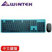WiNTEK 文鎧 1600無線天使靜音鍵盤滑鼠組2.4G 黑藍+矽膠薄膜防護
