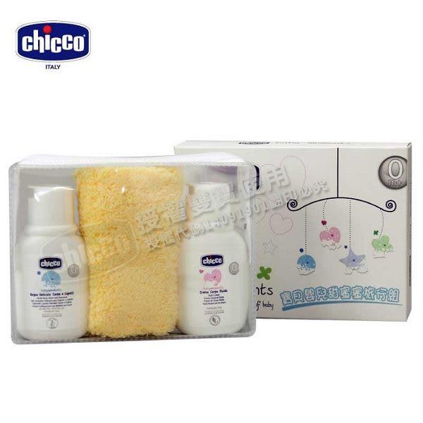 洗髮沐浴露CHICCO寶貝嬰兒甜蜜蜜旅行組 CCG649990