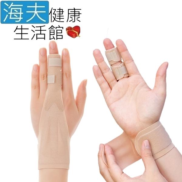 百力肢體裝具(未滅菌) 【海夫健康生活館】ALPHAX 手指/護腕固定帶 1入 日本製