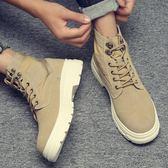 馬丁靴 男短靴 秋冬新款男鞋戶外軍靴工裝靴真皮百搭登山沙漠靴男靴子《印象精品》q1548