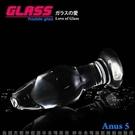 情趣用品 GLASS-玻璃之戀-玻璃水晶後庭冰火棒(Anus 5)