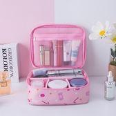 化妝包小號便攜韓國簡約大容量多功能旅行收納袋隨身少女心洗漱包 萬聖節滿千八五折搶購