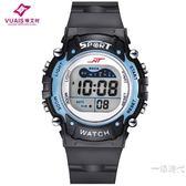 手錶兒童手錶男孩防水夜光小學生手錶運動多功能電子表男童手錶