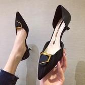 2020新款夏季高跟鞋女黑色低跟工作鞋上班尖頭淺口中空單鞋女細跟 TZ73 【男人範】