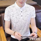 立領短袖POLO衫 純棉T恤男潮流修身有領寬鬆體潮牌帶領休閒上衣 zh6660『美好時光』