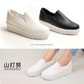 休閒鞋 簡約純色側鬆緊厚底鞋- 山打努SANDARU【101B615、106615#46】
