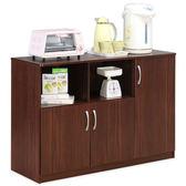 《百嘉美》H-胡桃木色三門六格廚房櫃 /收納櫃 置物櫃 電器櫃 櫥櫃