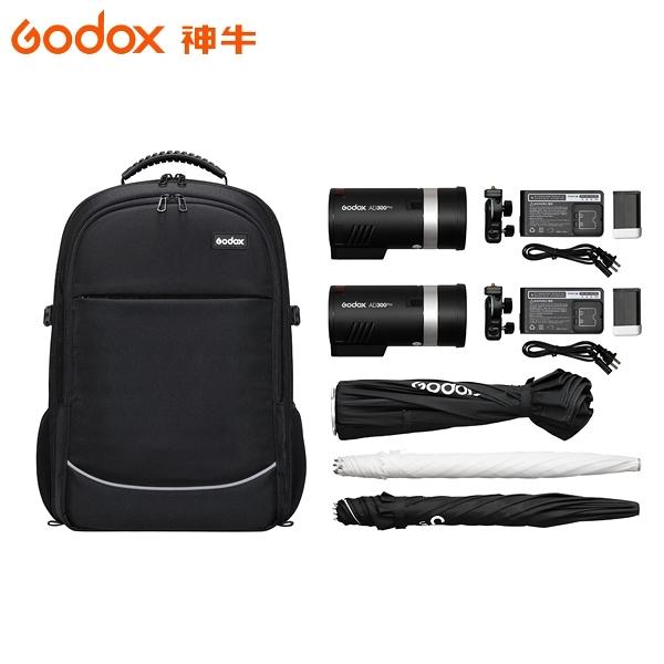 EGE 一番購】GODOX【AD300Pro X2 Kit雙燈套裝組】外拍攜帶型棚燈 專業燈具一背就走【公司貨】