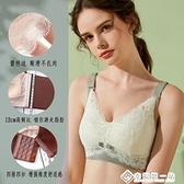 內衣女小胸聚攏無鋼圈調整型收副乳上托防下垂新款2020爆款文胸罩 幸福第一站