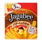 日本 加卡比薯條盒裝 醬油奶油 5袋入 Jagabee Calbee