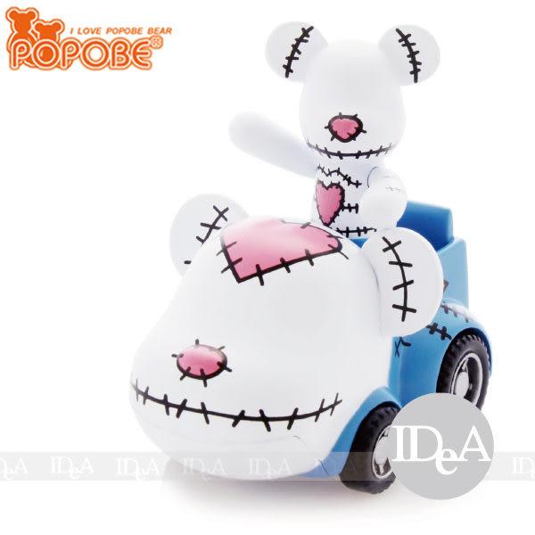 POPOBE熊 車載系列 2吋公仔車飾 小汽車玩具擺飾 經典補丁 縫 非 暴力 momo BE@RBRICK IDEA