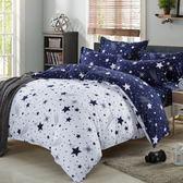舒柔綿 超質感 台灣製 《流星雨》 單人薄床包升級雙人被套3件組
