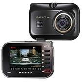 無敵 CR-D72行車記錄器 HD720P 送8G記憶卡 -顏色隨機【AE11146】i-Style居家生活