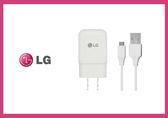 *全館免運*LG G5 原廠9V快速旅行充電器+ USB To Type-C傳輸充電線組 / hTC M10可用 (密封袋裝)