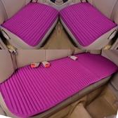 汽車坐墊 亞麻汽車坐墊三件套四季通用夏季無靠背車座墊單片小方墊涼墊
