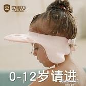 洗髮帽 寶寶洗頭帽兒童浴帽嬰兒用品洗髮帽寶寶洗澡可調節加厚加大兩個理髮帽