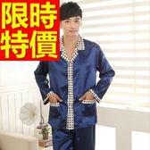 睡衣(含睡褲)-真絲質造型奢華桑蠶絲長袖男家居服2色59u18【時尚巴黎】