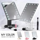 鏡子 22顆LED 免充電 公主鏡 梳妝鏡 北歐風 360度旋轉  觸控式 LED燈 化妝鏡【L030】MY COLOR