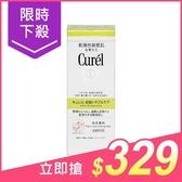 花王 Curel  乾燥性敏感肌 深層控油保濕洗顏慕絲(150ml)【小三美日】$399