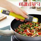 【居家任選3件88折】廚房 計量 量勺 湯匙 量匙 料理 調味 刻度 測量 鹽 糖 咖啡(V50-1449)
