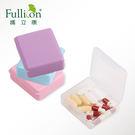 【Fullicon護立康】輕巧好攜帶隨行小方盒(2入) 保健盒 藥盒 收納盒