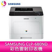分期0利率  三星Samsung CLP-680ND 彩色雷射印表機