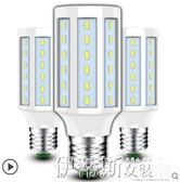 led燈泡LED燈泡家用節能燈泡E14螺口E27螺旋玉米燈球泡超亮室內照明光源 【時尚新品】