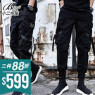 ●小二布屋BOY2【NZ75919】 ●街頭潮流,休閒縮口褲。 ●現+預