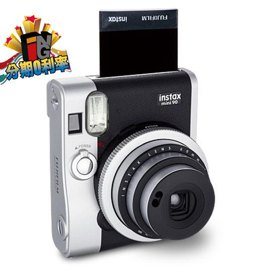 平輸貨 FUJIFILM INSTAX mini90 拍立得相機 黑色 平行輸入 復古經典 富士