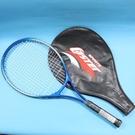標準式網球拍 SM-1200-A 一般鋁...