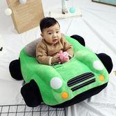 寶寶學座椅小汽車毛絨玩具兒童小沙發嬰兒學坐椅餐椅安撫生日禮物WY限時7折起,最後一天